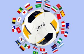 Die Fußball-WM 2018 in Russland!