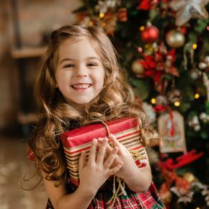 Das ANTENNE VORARLBERG Quiz Mas – unser Weihnachtsquiz fürs Ländle! Wir schenken euch einen Einkaufsgutschein im Wert von 300 Euro!
